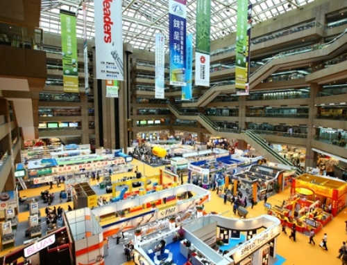 Goushin will be in 2015 TIMTOS Taipei International Machine Tool Show