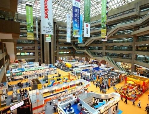 Goushin will be in 2015 TIMTOS Taipei International Machine Tool Show